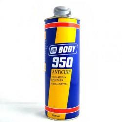 Antifon pentru Pistol Body 950 1 Kg Gri